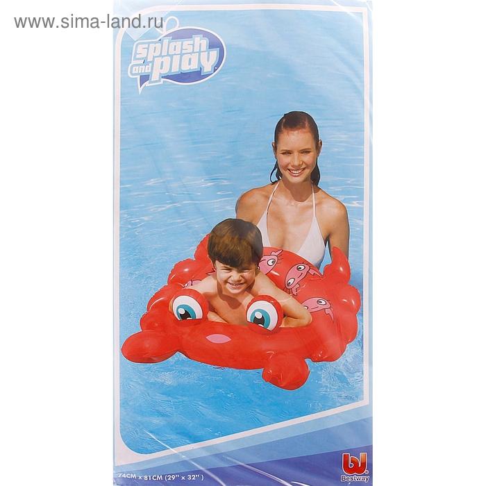"Круг надувной для плавания ""Животные"" (74х81см, 61х102см, 86х69 см), МИКС"