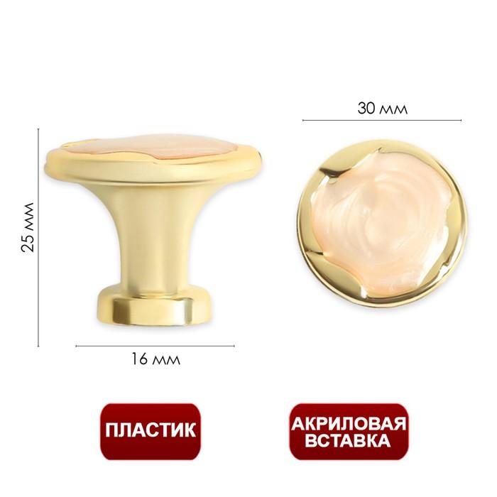 Ручка кнопка TUNDRA РК018GP, цвет золото - фото 7412193