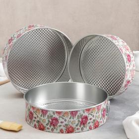 """A set of forms for baking split """"Floret"""", 3 PCs: 26/24/22 cm, non-stick coating"""