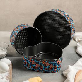 """A set of forms for baking split """"Floret"""", 3 PCs: 25/21/17 cm, non-stick coating"""