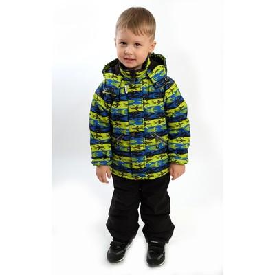 Комплект для мальчика, рост 116 см, цвет чёрный