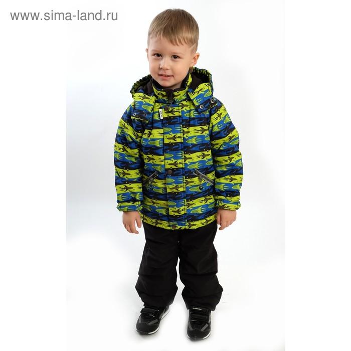 Комплект для мальчика, рост 122 см, цвет чёрный