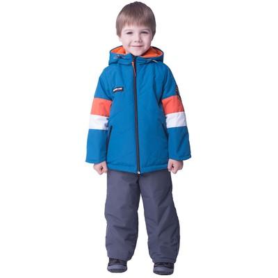 Комплект для мальчика, рост 128 см, цвет бирюзовый