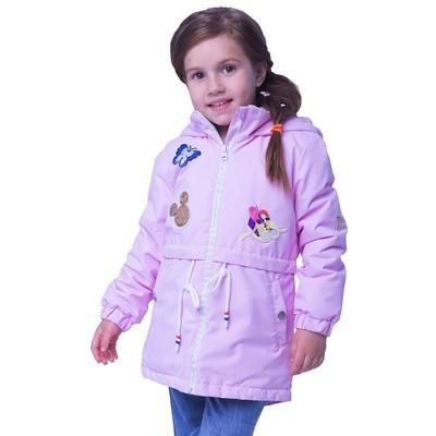 Парка для девочки, рост 128 см, цвет розовый