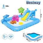 Бассейн надувной игровой «Фантастический аквариум», с горкой, 239 х 206 х 86 см, надувные игрушки, от 2 лет
