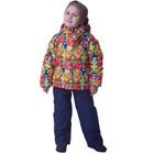 Комплект для девочки, рост 116 см, цвет синий
