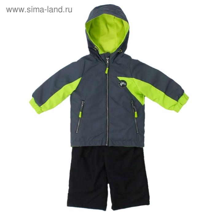 Комплект для мальчика, рост 128 см, цвет чёрный