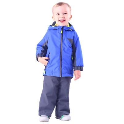 Комплект для мальчика, рост 116 см, цвет синий