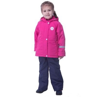 Комплект для девочки, рост 116 см, цвет синий розовый