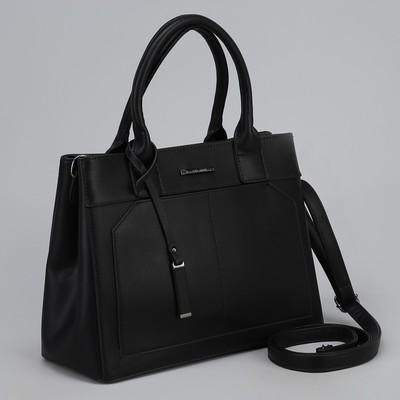 Сумка женская, 2 отдела на молниях, 2 наружных кармана, длинный ремень, цвет чёрный