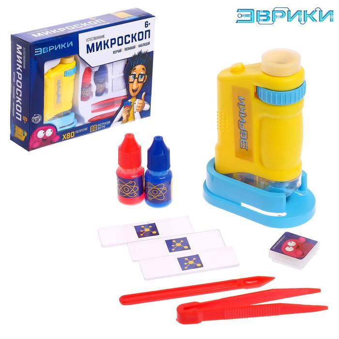 Игровой набор «Микроскоп», увеличение Х80, световые эффекты - фото 105608688