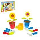 "Playing a set of gardening ""Flower"""