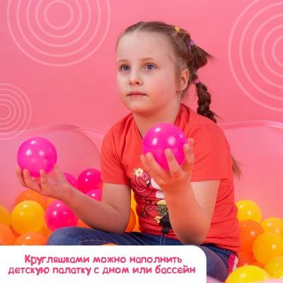 Шарики для сухого бассейна с рисунком «Флуоресцентные», диаметр шара 7,5 см, набор 150 штук, цвета: оранжевый, розовый, лимонный