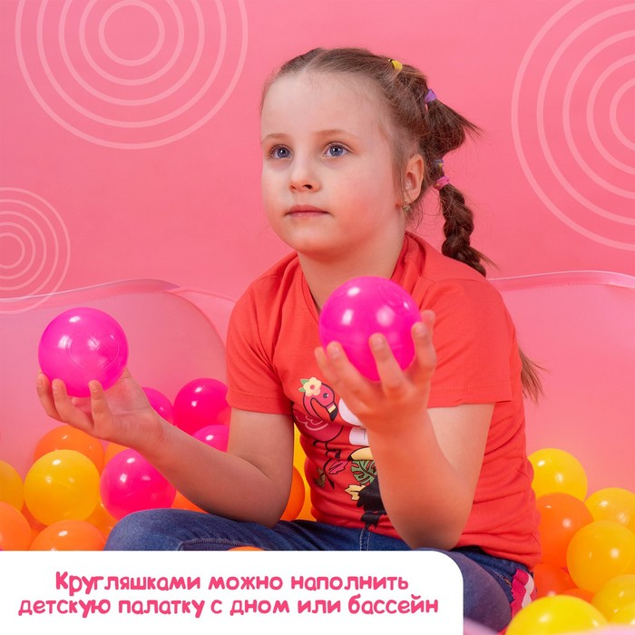 """Шарики для сухого бассейна с рисунком """"Флуоресцентные"""", диаметр шара 7,5 см, набор 150 штук, цвет оранжевый, розовый, лимонный"""