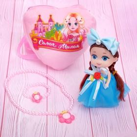 Набор украшений для девочек с куклой, МИКС