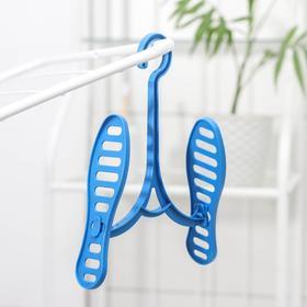 Вешалка-сушилка для обуви «Следы», цвет МИКС - фото 4634955