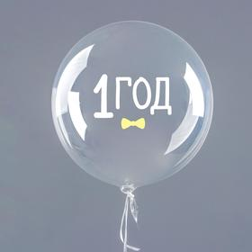 """Stickers on the balloons """"1 year"""", 21*29,7 cm"""