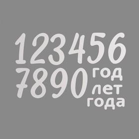 Наклейки на воздушные шары «День рождения», 21 × 29,7 см