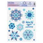 Интерьерная наклейка со светящимся слоем «Новый Год будет снежным», 21 х 29,7 х 0,1 см