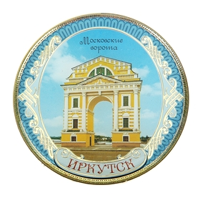 "Magnet ""Irkutsk. The Moscow gate"""