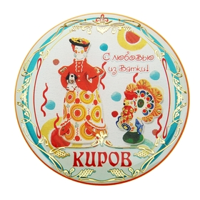 "Magnet ""Kirov. With love from Vyatka"""