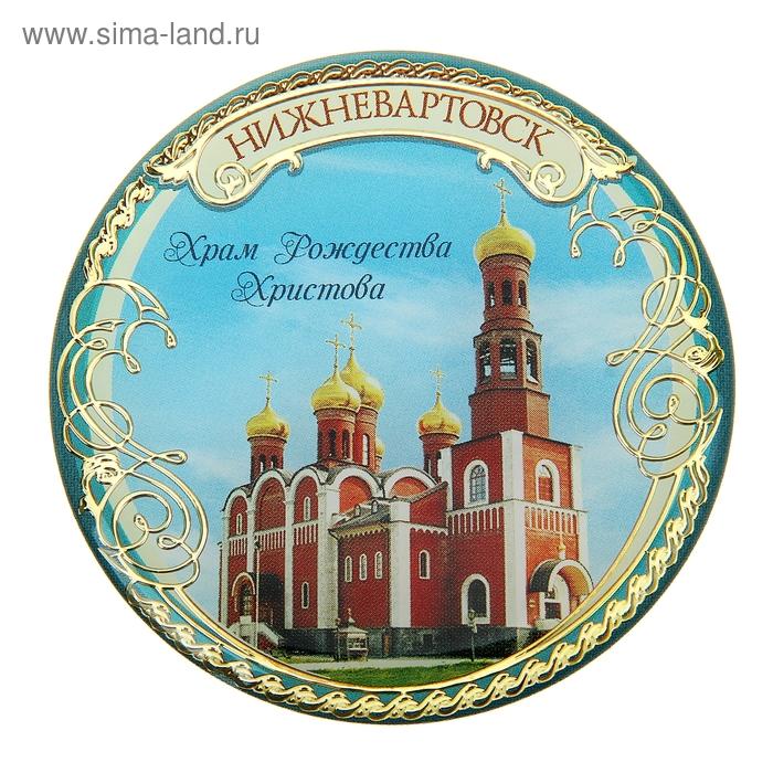 """Магнит """"Нижневартовск, Храм Рождества Христова"""""""