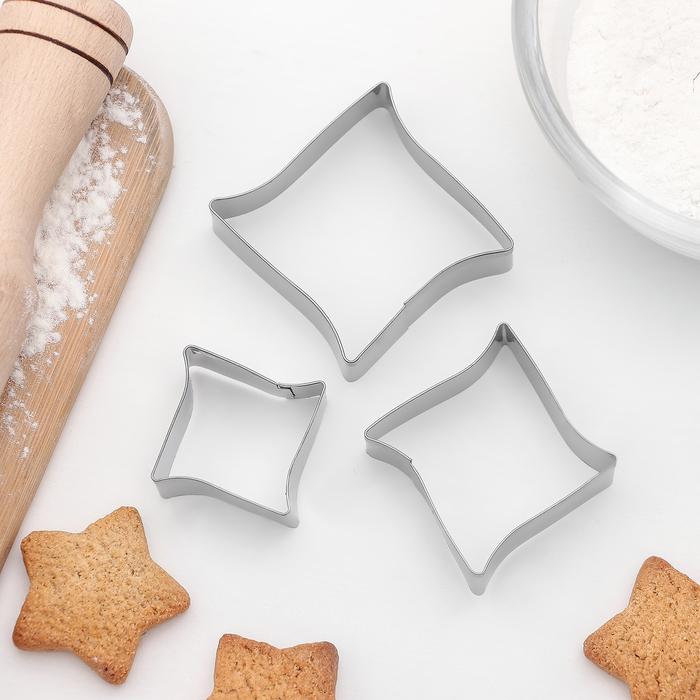 """Набор форм для вырезания печенья 6,5x6 см """"Изгиб"""", 3 шт - фото 308034108"""