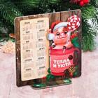 """Календарь на подставке """"Тепла и уюта"""""""