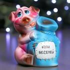 "Копилка ""Свинка с мешком"" 18 см, цвет синий, МИКС"