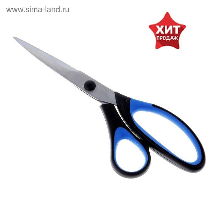 Ножницы Dolce 22см, ручки с резиновыми вставками
