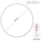 Professional Hoop (arc 18mm), d=60cm, color white