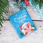 """Мини-книжка """"С Новым Годом"""", 48 страниц"""