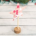 "Christmas decoration on a stick ""Warmth and comfort"""