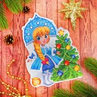 "Mural sequined ""happy New year"" the snow maiden"
