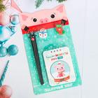 """Набор подарочный """"Волшебный моменты"""": ручка, 2 ластика, блокнот"""