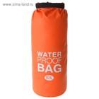 Гермомешок водонепроницаемый 10 литров, плотность 54 мкр, цвет оранжевый