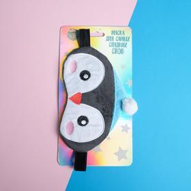 Sleep mask Penguin