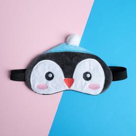 """Маска для сна """"Пингвин"""""""