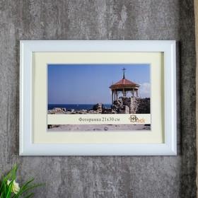 742-1105-1 photo frame 21x30 cm