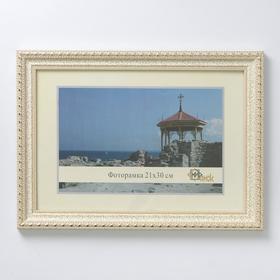 291-1177-1 photo frame 21x30 cm