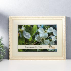 291-1177-1 photo frame 30x40 cm