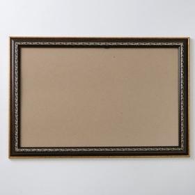 352-1148-7 photo frame 30x45 cm