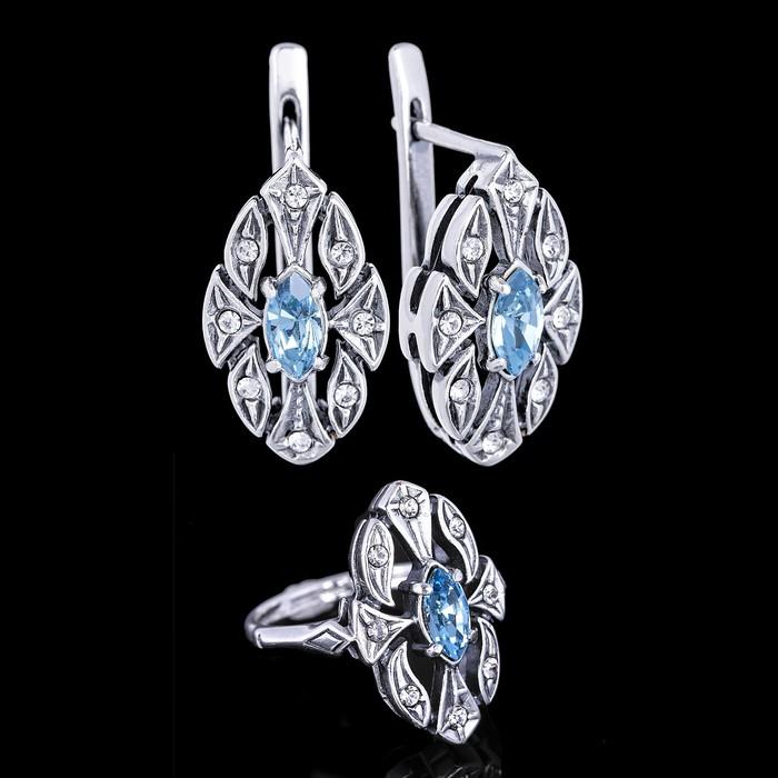 """Гарнитур 2 предмета: серьги, кольцо """"Маркиза"""", размер 17, цвет голубой в чернёном серебре"""