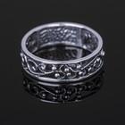 """Кольцо """"Узор"""", размер 17, цвет чернёное серебро"""