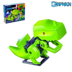 "Designer electronic ""Dino-bot"" 4 in 1 battery powered"
