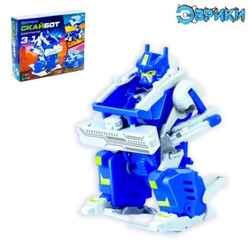 "Designer electronic ""Skybot"" 3 in 1 battery powered"