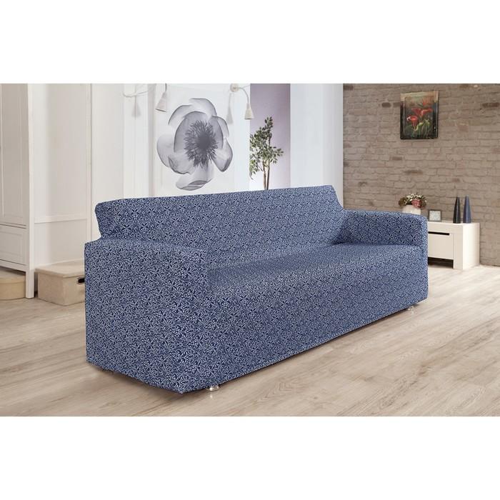 Чехол для трёхместного дивана Verona, синий