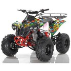 Квадроцикл бензиновый MOTAX ATV Raptor-7 125 сс, Бомбер