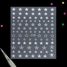 Наклейки для ногтей «Звёздочки», цвет серебристый