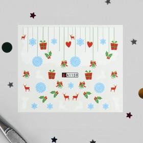 Наклейки для ногтей «Цветные снежинки»